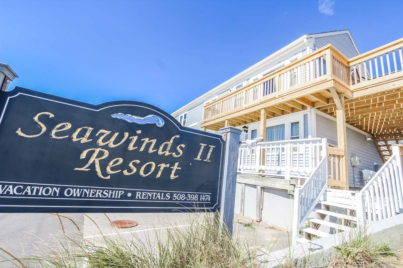 A welcoming resort entrance at VRI's Seawinds II Resort in Massachusetts.